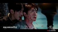 我在《镇魂》双男主MV 白宇朱一龙以歌入戏掀两界传奇截取了一段小视频