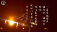 台南極樂寺餐後開示(有字幕) 2017.12.31 台灣台南極樂寺02