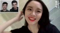 土耳其帅哥看中国抖音上帅哥美女电眼视频的反应