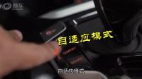 试驾完国产宝马新X3 瞬间不想买奔驰GLC