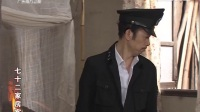 069谁是凶手(上)[72家房客第13季]