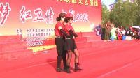 <水兵舞> 满玉凤 马洪芝 表演 纪念红卫建场50周年庆(12)