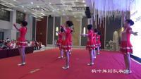 2018年舞动镇江枫叶舞蹈队表演