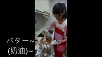 🌸TPE48 第三階段審查 🍜 069號 萬懿萱