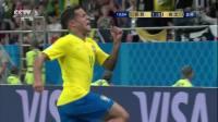 【进球】穿云箭!库蒂尼奥远射斩生涯世界杯首球 死亡弧线直挂死角