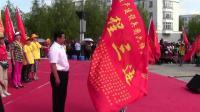 红卫团各连向农场赠旗仪式     在纪念红卫农场建立50周年大会上(13)
