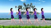 河北青青广场舞《如果就这么老了》32步附口令分解