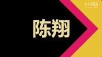 陈翔六点半:利用社交网络诈骗,茅台成为亿万富翁_7