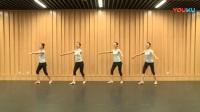 中国舞蹈家协会考级第四版4-1《小书童》传统礼仪