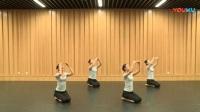 中国舞蹈家协会考级第四版4-3《鱼儿水中游》波浪手练习