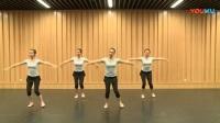 中国舞蹈家协会考级第四版4-4《啄木鸟》三拍舞步练习