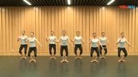 中国舞蹈家协会考级第四版5-3《企鹅爸爸》跳跃练习