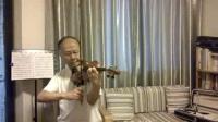 小提琴曲《在那遥远的地方》
