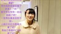 🌸TPE48第三階段審查🎁069號 萬懿萱【給5年後的自己…】