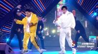 2018互联网影视峰会盛典:韩宇 亮亮街舞秀《我们,就是那么燃!》 180618