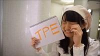 🌸TPE48第三階段審查💖 69號  萬懿萱【TPE48宣傳廣告】