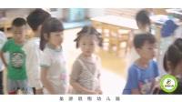 启翔幼儿园宣传片