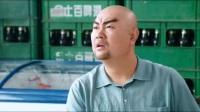 我在二龙湖爱情故事 09截取了一段小视频