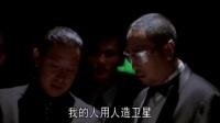 我在赌侠2002截取了一段小视频