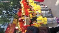 杜桥中心幼儿园前王分院 元宵节 舞龙 活动 片段组合 皓旭 20180301