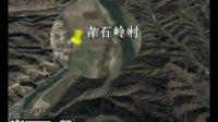 铁锤户外视频(青石岭-白河峡谷-四合堂)