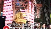 刘若英再次透露心有所属 恬静气质力抗甜美angelababy