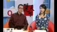 赵本山 辽宁卫视虎年春晚爆笑小品《捐款风波》