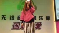 【杨丞琳】女人唱《雨爱》心疼歌迷说辛苦了 Part 7