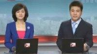 BTV环球春晚 大年初二亮相北京卫视