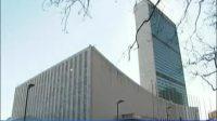 联合国呼吁国际社会以基础广泛的战略打击索马里海盗