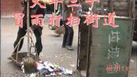 【拍客】感动!大年三十清洁工人冒雨打扫街道