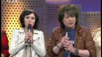 20100214音樂萬萬歲(part6)