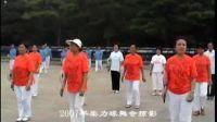 """柔力球舞《微笑北京》0701集体版(4'12"""")"""
