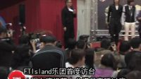 FTIsland乐团首度访台 喝台湾奶茶十分满足直呼过瘾