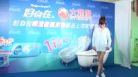 20100227陳意涵內湖大潤發好自在代言活動(1).mp4