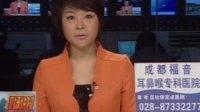 央视女记者遇车祸获救 继续救人被撞身亡