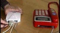 外置Modem与电话机的连接1