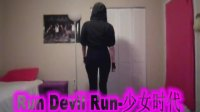 少女时代-Run Devil Run [Dance Cover]