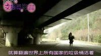 ★韩剧。灰姑娘的姐姐★文根英 玉泽演(2PM)预告片【中字】