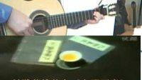 GuitarManH 怀旧经典-----射雕英雄传之《东邪西毒》指弹吉他曲