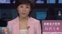 华语榜中榜 众星点亮蓉城