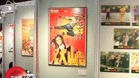 香港开展纪念李小龙 遗孀女儿现身文化中心