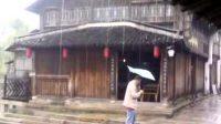 浙江省桐乡市乌镇东栅景区入口房屋雨景香山堂20100324  拍摄:csscgz