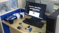 Arduino的乐章 URM04超声波之欢乐篇