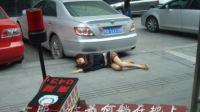 [优酷拍客]美腿女郎,你为何躺在地上