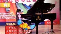 """""""天翼杯""""潮州市首届青少年钢琴比赛"""