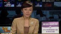 40佳丽争芳斗艳 超模决赛打造靓丽盛宴(上)