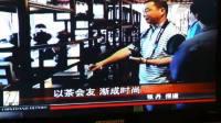 深圳两周年茶、壶友聚会