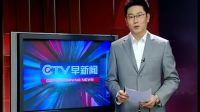 重庆卫视 直播重庆20100504聚焦世博会:法国国家电视台镜头对准重庆馆
