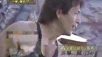 長野誠-完全制霸極限體能王2006